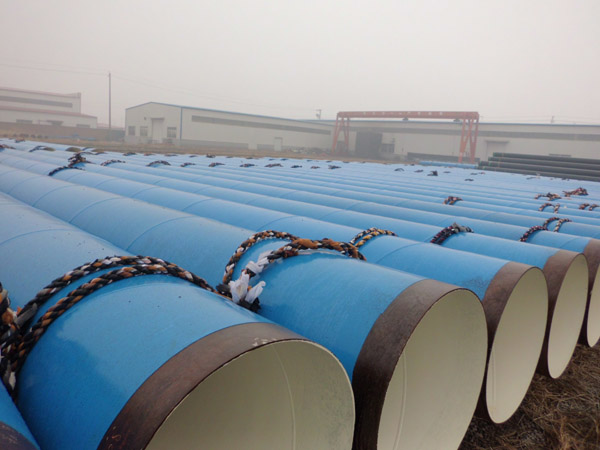 FBE Coated Steel Pipe