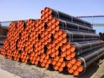 AS/NZS 1163 ERW pipe/ ERW steel pipe for structural steel hollow sections